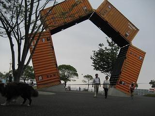 コンテナのア~チ!! 港町ヨコハマならでは?!