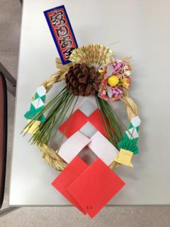 お米の藁で縄綯うことから始め、折り紙で扇・花・門松・垂を作り、松ぼっくりと松葉は頂いたものを飾ってみました♪